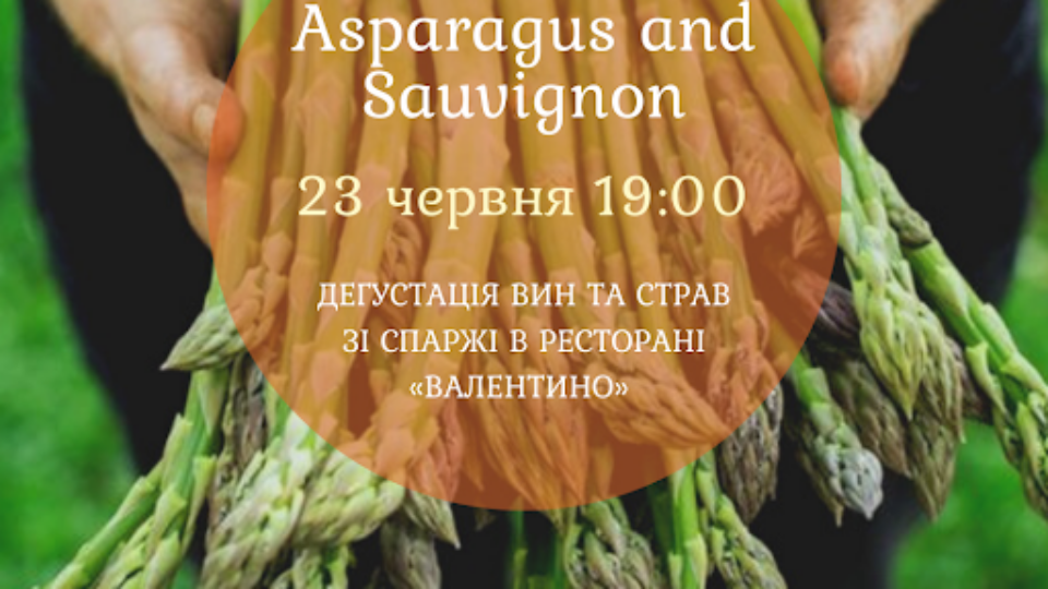 On June 23 we organize an evening of asparagus and Sauvignon wines.