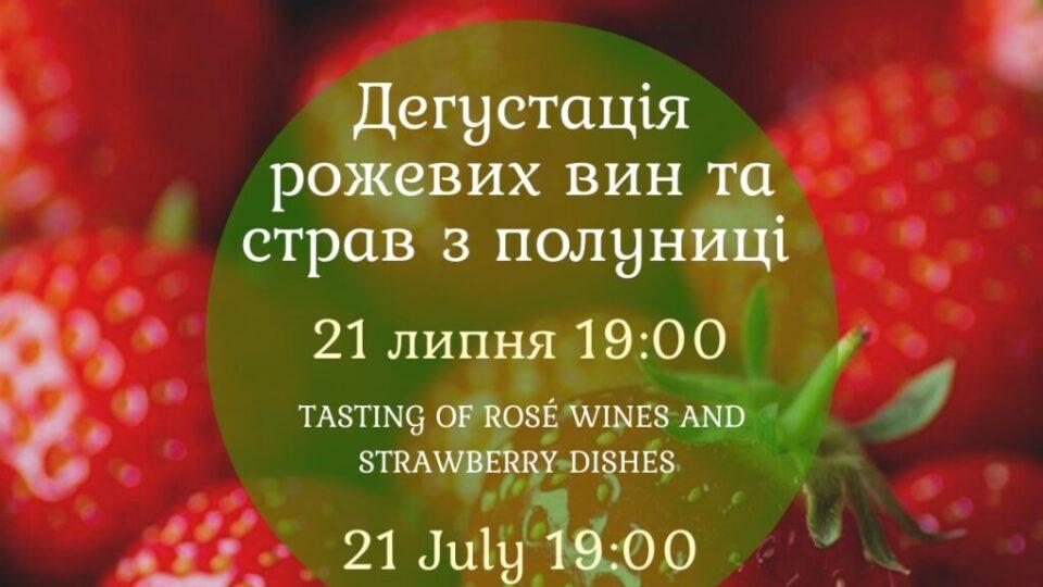 degustacii-v-restoranah-lvova-valentino-restoran-v-centri